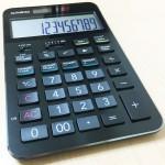 法人・個人事業主はいくらまで利息・遅延損害金を取れるのか